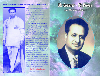 My  Country - My People & Selected Poetry : Seshendra Sharma