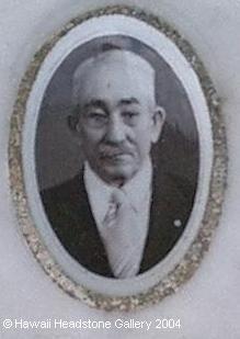 Polo Ortiz 1866-1954