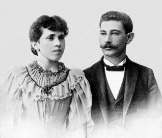 Jennie (Kudlick) and Israel Greenberg, 1896