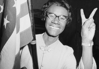 A photo of Shirley Chisholm