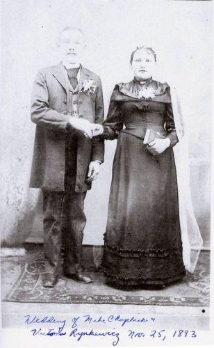 Mike & Victoria (Rynkiewicz) Choplick Wedding Photo