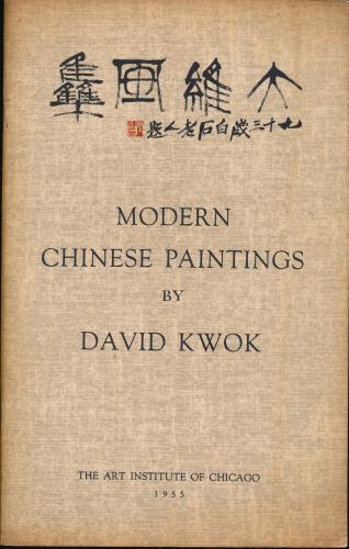 David Kwok