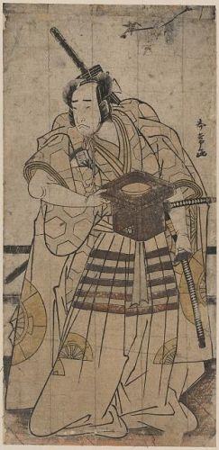 Onoe matsusuke no raikō sitennō