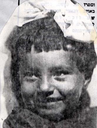 Nina Meshman