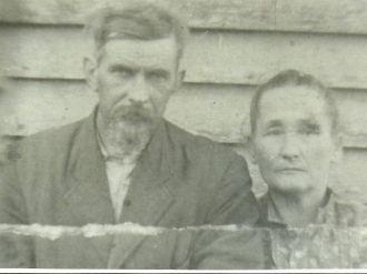 Jasper & Sara Jane (Hawks) Floyd, Tennessee