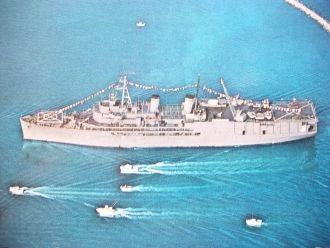 U.S.N.S. Corpus Christi Bay