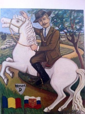 David Molocsher Moloster, Russia 1913