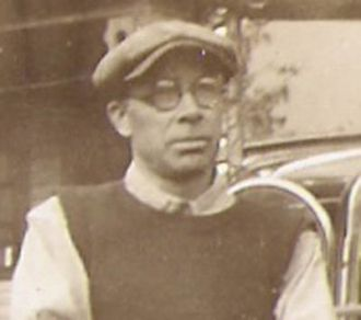 Fred Lavoice, New Hampshire